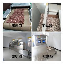 隧道式杂粮烘焙设备 立威微波烘烤设备