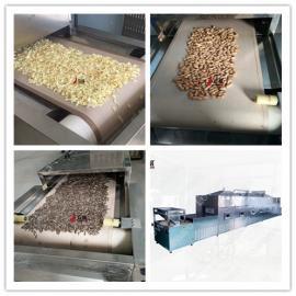 立威五谷杂粮微波烘焙设备优势