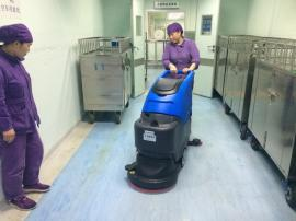 医院保洁用静音型手推式全自动洗地机R56BT