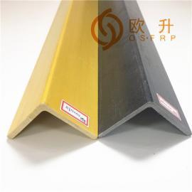 欧升玻璃钢角钢/玻璃钢工字钢/玻璃钢圆管