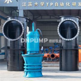 大型雨水泵站用QZ型潜水轴流泵
