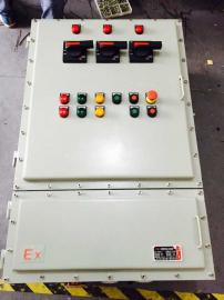 BEP56炼铁厂防爆照明动力配电箱铸铝挂式
