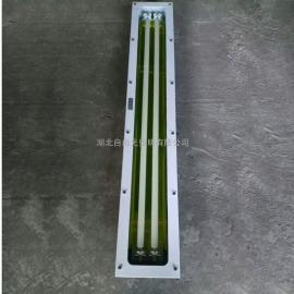 嵌入式防爆净化灯YBHD-2*36W洁净灯