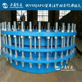 焊接管道VSSJAFG型单法兰松套传力接头