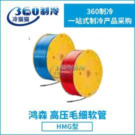 鸿森软管弯芯纳子直芯三通接头3分紫铜封环(垫片) ¢10