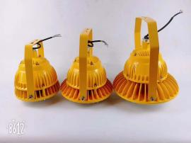 HRD92-I-20x仓库吸顶式LED防爆灯、防眩LED防爆照明灯