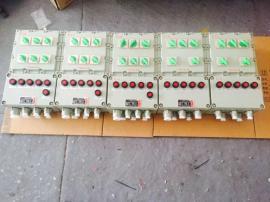 户外挂式BXM51油罐区防爆照明配电箱工厂用