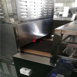 黑米微波熟化杀菌设备20HMV现货
