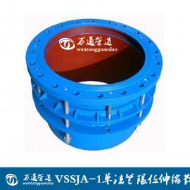 焊接式伸�s�VSSJA-1型�畏ㄌm限位伸�s接�^