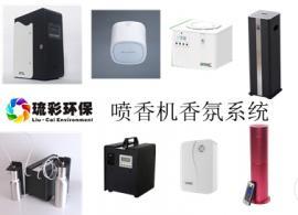高端酒店厕所电动喷香机,酒店大堂香氛系统扩香机租赁