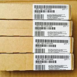 西门子PLC6ES7 392-1AJ00-0AA0连接器一级代理销售