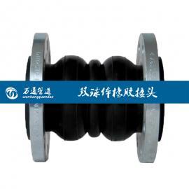 KXT型美标双球体可曲挠橡胶接头
