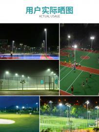 学校室外足球场灯光布置足球场专用照明灯