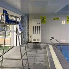游泳池抽湿机 泳池柜式去湿机AMCF-7S 奥美特工业除湿机