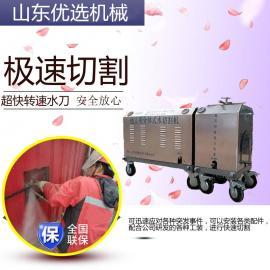 超高压水射流切割机水刀高压水刀机小型便携式化工油罐专用