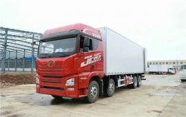 8.2米冷藏车 欧马可7米6冷藏车 9.6米冷藏车
