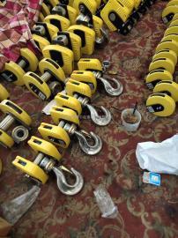 诺威中原圣起纽科伦双滑轮16吨欧式吊钩,配用钢丝绳直径14mm