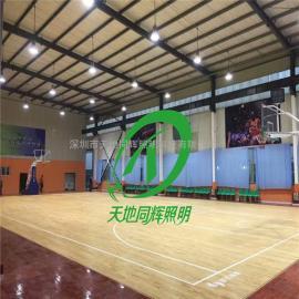 标准篮球场装灯数量 200W体育馆灯 传统球馆吊灯改造用LED灯