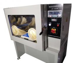 实验室必备称重箱LB-350N低浓度恒温恒湿称重系统
