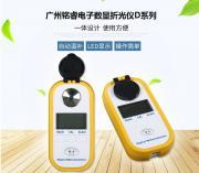 乙二醇浓度计 乙二醇冷却液浓度测试仪测量仪