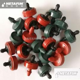 NETAFIM压力补偿式滴头耐特菲姆PCJ外镶式防滴漏管上式滴头