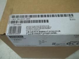 西门子PLC6ES7 350-2AH01-0AE0FM350-2 计数器功能模块代理
