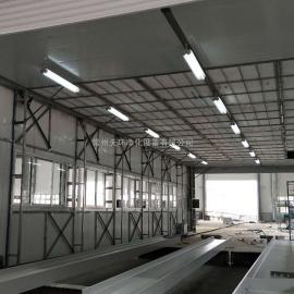 大风量喷漆房 油漆废气收集处理设备 配置涂装线喷漆房