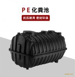 新�r村塑料一�w式三格化�S池晟鑫通�S