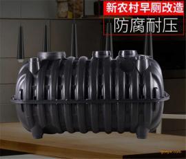 晟鑫通塑料一体式三格化粪池