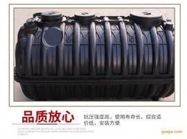晟鑫通农厕改造塑料一体式三格化粪池
