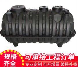 晟鑫通工程施工家用塑料三格化�S池