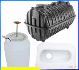 工程专用尺寸一体式环保塑料三格化粪池、