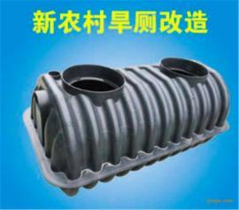环保工程标准一体式三格化粪池