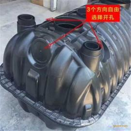 �| ��衡 水�p翁塑料化�S池三格化�S池