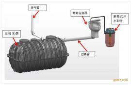 政府项目工程专用四个厚塑料三格化粪池