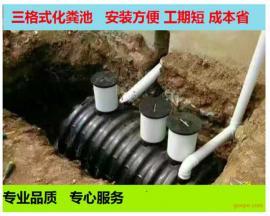施工项目专用四个厚一体式塑料三格化粪池