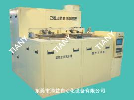 半自动碳氢真空清洗机