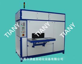 单槽多级碳氢真空清洗机