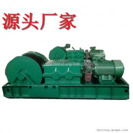 源头商家非同专业生产优质JSDB-16矿用隔爆防爆型双速多用绞车