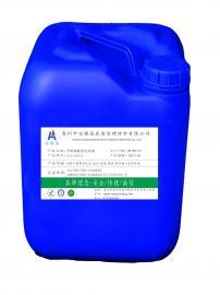 不�P�酸洗�g化液 AJC-3001