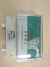 分体式超声波液位计,在线液位计安装