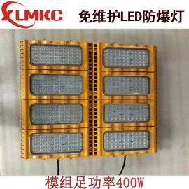 BZD188-04-100W防爆免�S�oLED泛光�� 模�M式LED防爆��200W,400w