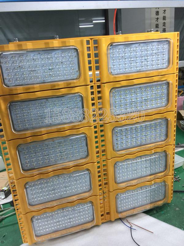 BZD188-04-100W防爆免维护LED泛光灯 模组式LED防爆灯200W,400w