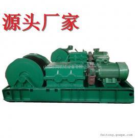 生产矿用防爆隔爆型优质煤安JSDB-30双速多用绞车