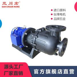 三川宏大头泵 耐酸碱泵 塑料耐腐蚀电镀化工专用泵