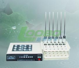 LB-901 COD恒�叵�解�x――�伺湎�解管���朔�可�x配定�r功能
