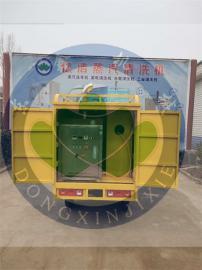 燃油工业蒸汽清洗机,蒸汽清洗车