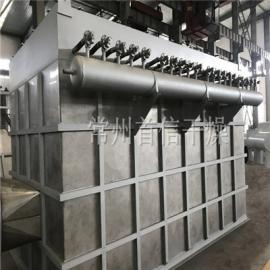 环保设备过滤清灰式除尘器