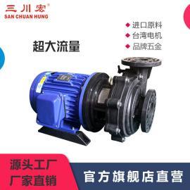 三川宏大头泵 耐酸碱泵 大流量低能耗电镀化工泵