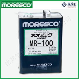 日本松村MR-100真空泵油4L/瓶